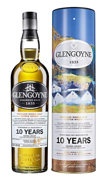 Glengoyne 10 Year JoLoMo Limited Ed. w/Gift Box