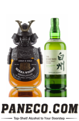 WSJ+ Exclusive Japanese Whisky Bundle