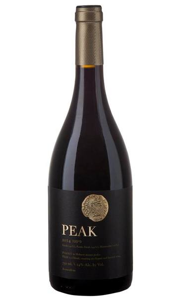 Psagot Peak Bottle