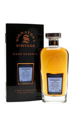 Bunnahabhain 1973 42 Year Cask Strength Rare Reserve Signatory Vintage bottle and box