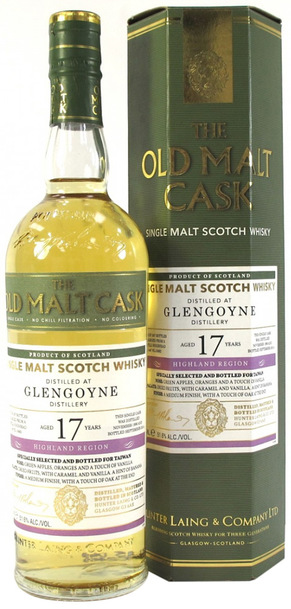 Glengoyne 17 Year 700ml w/Gift Box